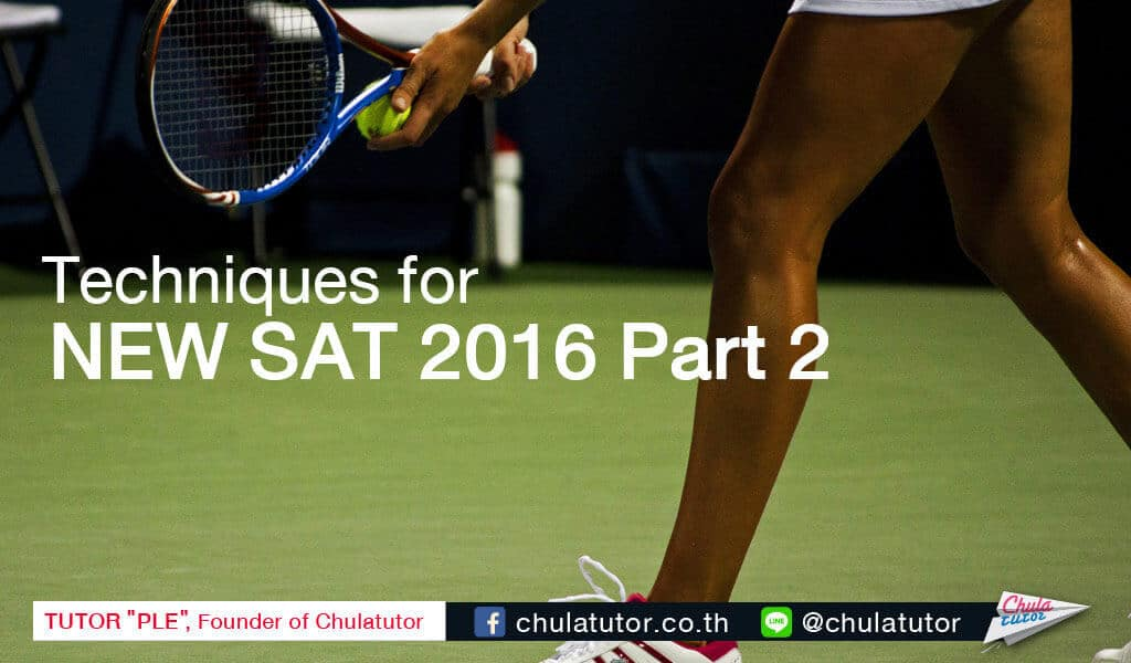 เทคนิคการเตรียมตัวสอบ SAT 2016 ตอนที่ 2