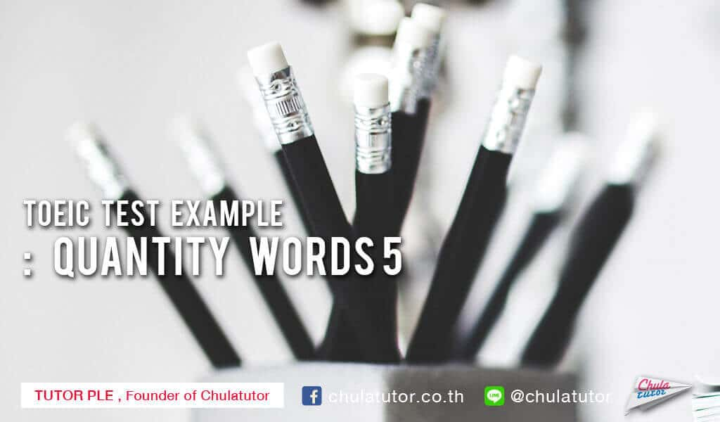 TOEIC TEST EXAMPLE : quantitiy words