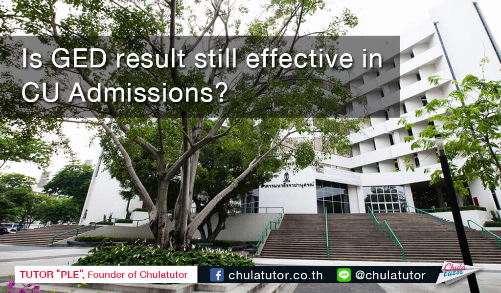 is ged result still effective in cu admissions