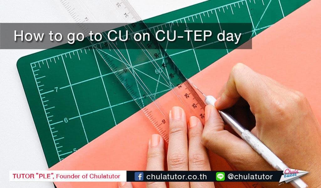 แผนที่ cu-tep