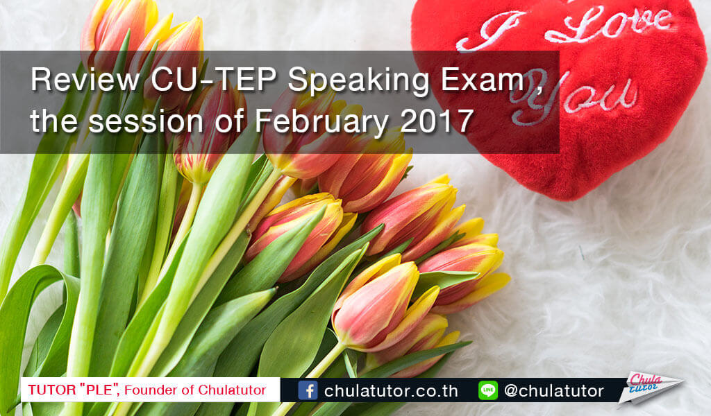 Review CU-TEP Speaking Exam , the session of February 2017