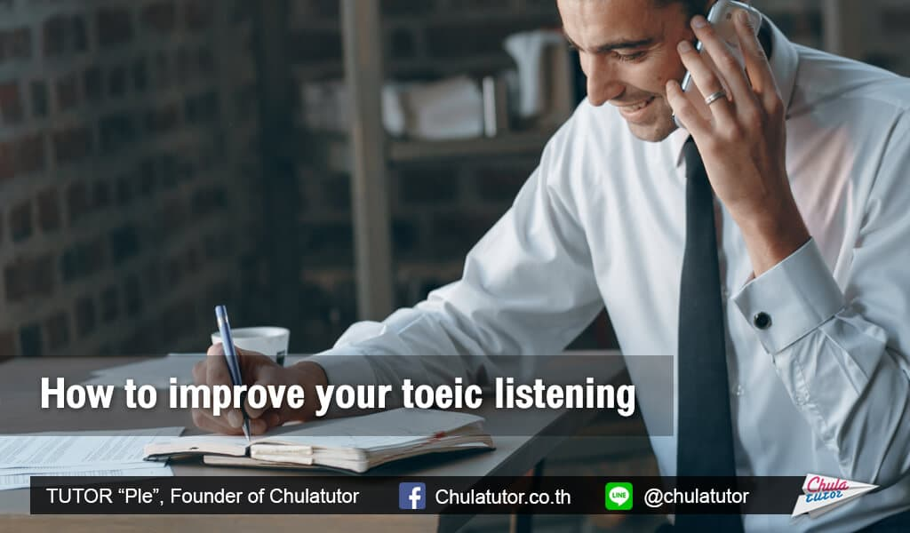 how to improve your toeic listening