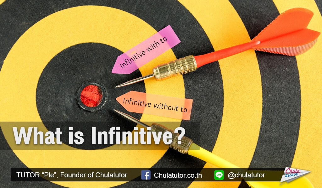 What is Infinitive?