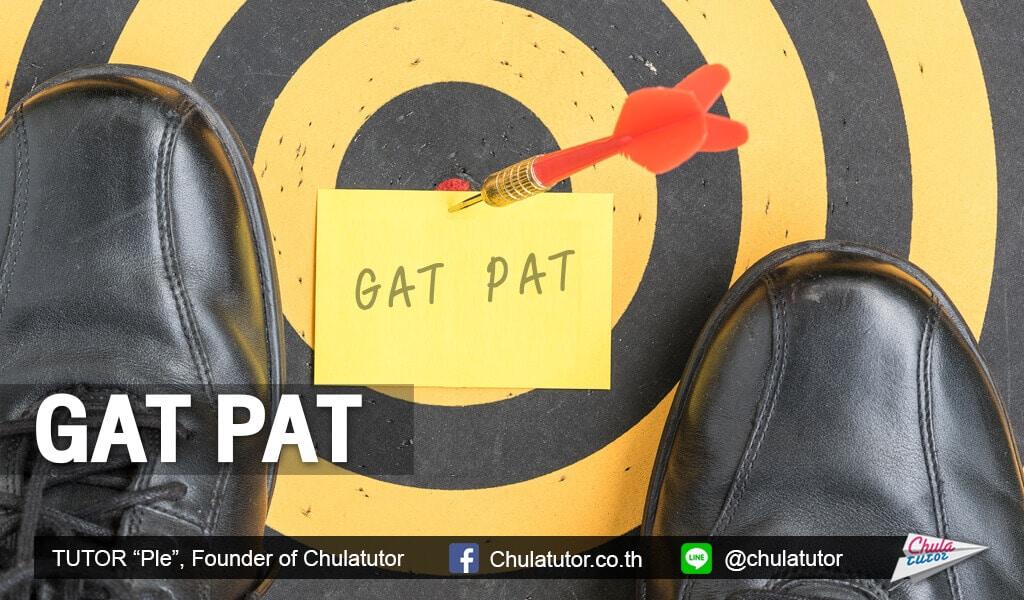 GAT PAT