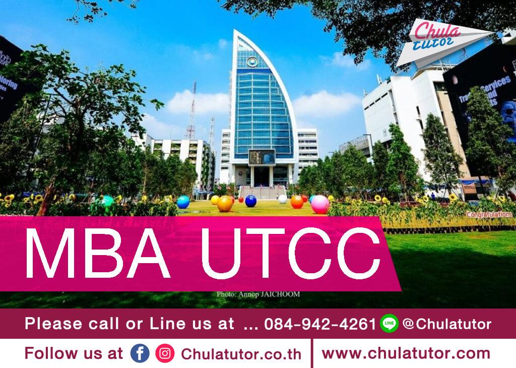MBA UTCC