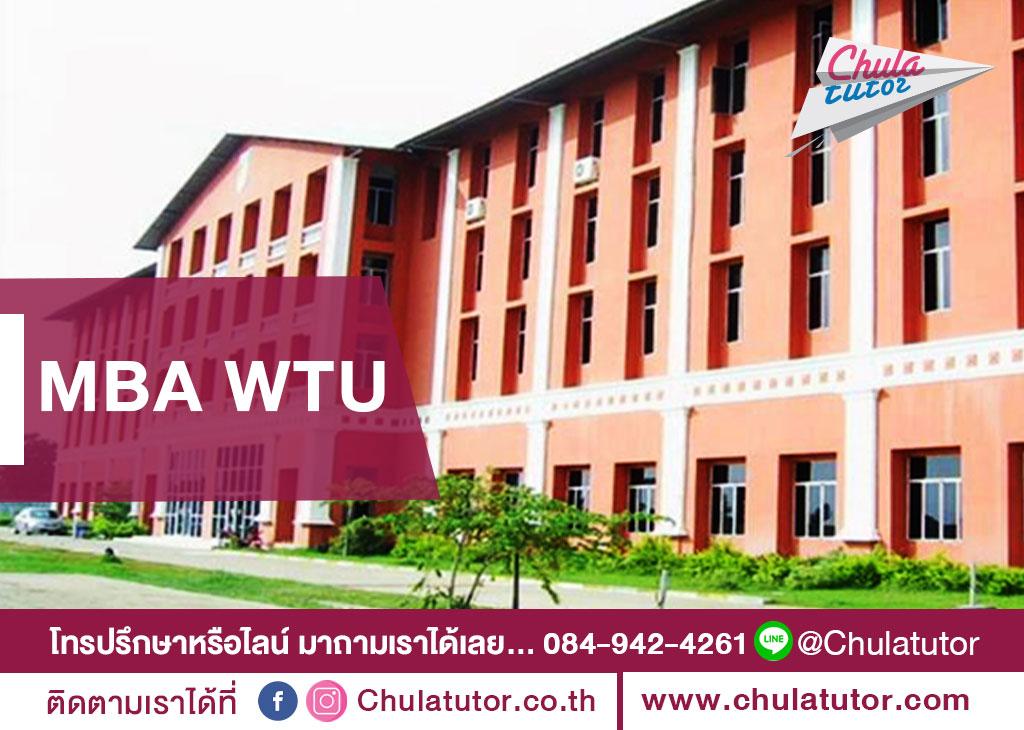 MBA WTU