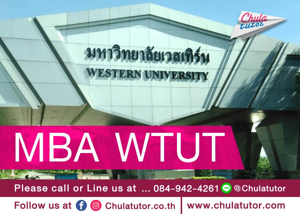 MBA WTUT