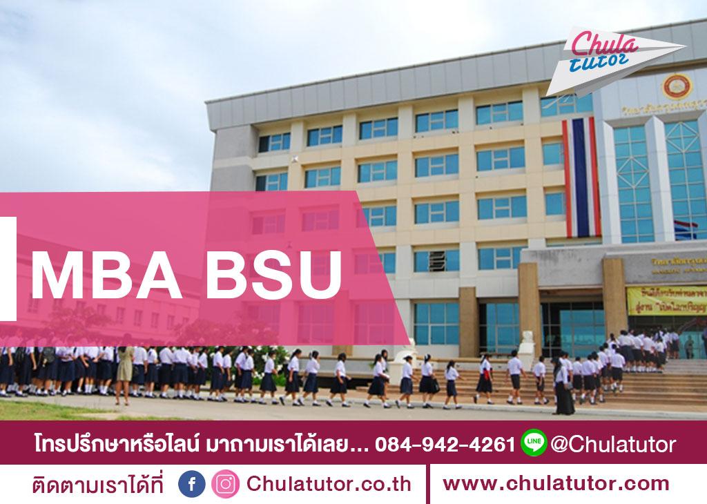 MBA BSU