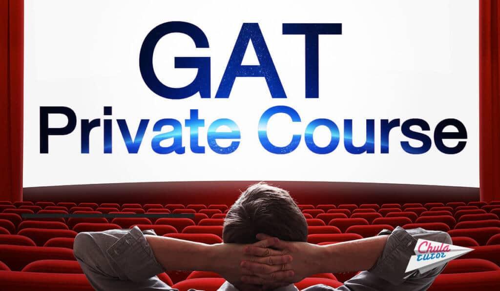 GAT Private Course