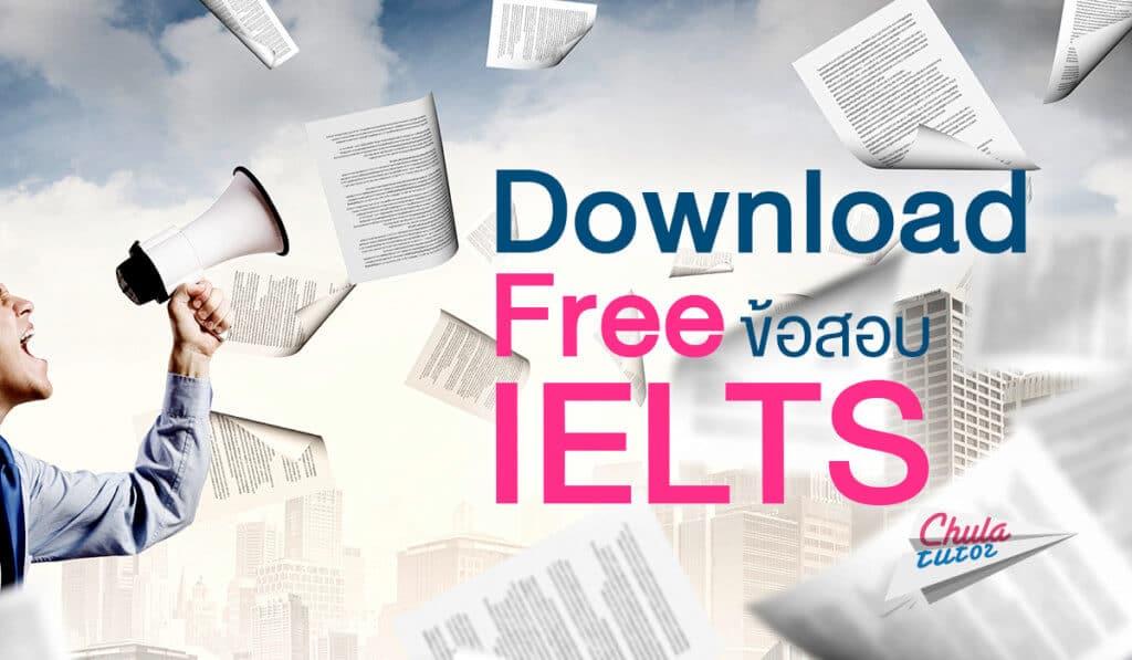 Download Free ข้อสอบ IELTS